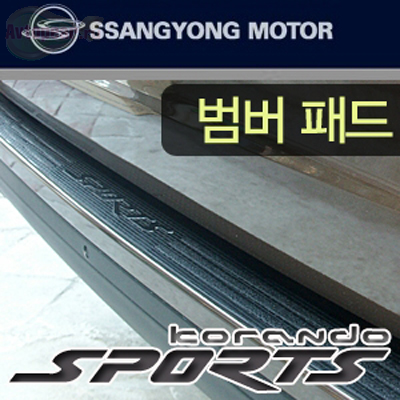 Накладка на задний бампер SsangYong Actyon Sports New