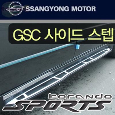 Пороги алюминиевые SsangYong Actyon Sports New