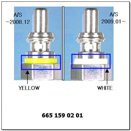Свеча накаливания (желтый/белый ободок) SsangYong Rexton Xdi/Kyron/Actyon D27DT/D20DT