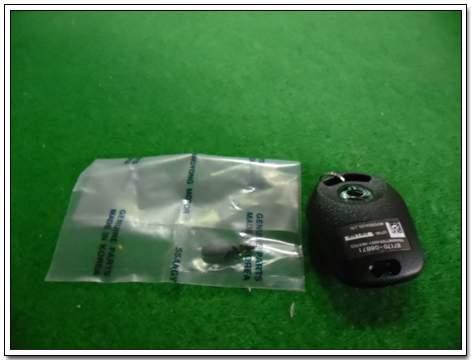 Брелок ключа зажигания с чипом SsangYong Rexton/Kyron/Actyon (IMMOBILIZER) GSL