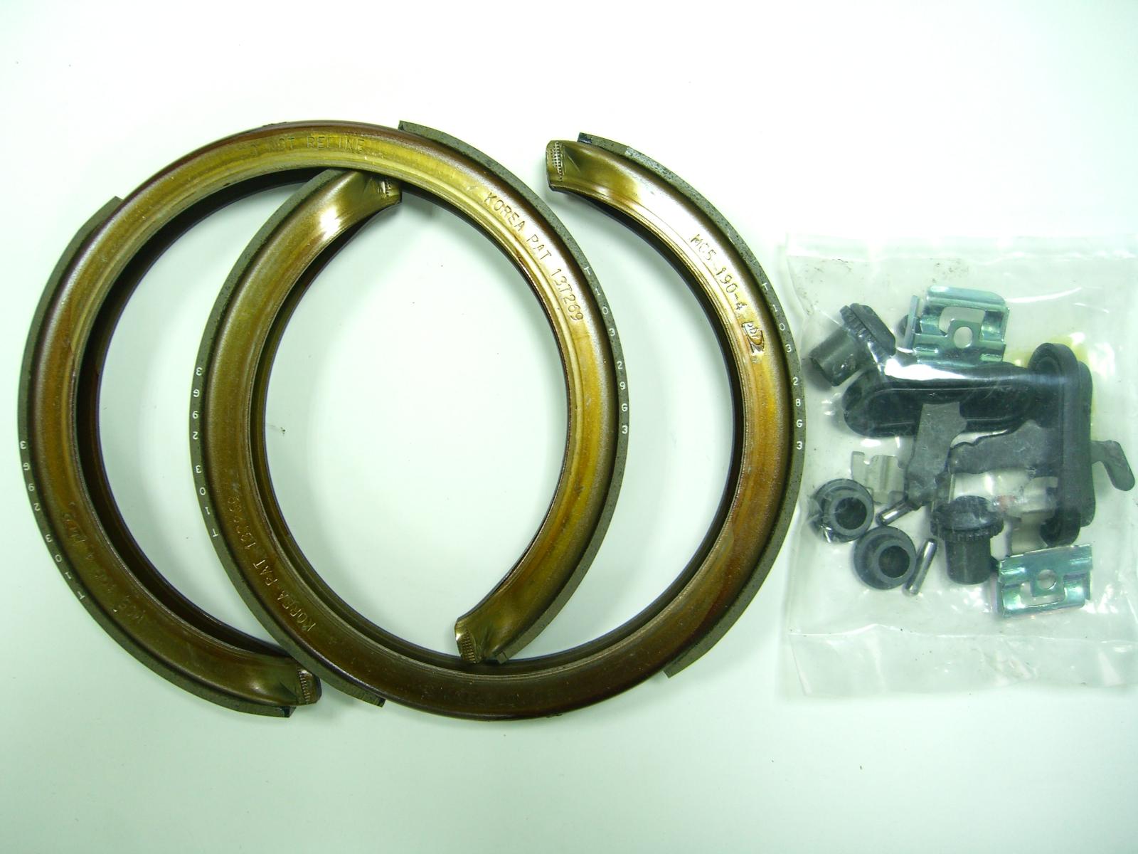 Колодки стояночного тормоза (с ремкомплектом) SsangYong Kyron/Actyon/Rexton (5-Link)